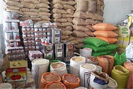 مصوبات 9 گانه ستاد تنظیم بازار برای کنترل قیمتها در شب عید