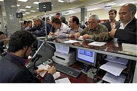 تسهیلات بانکی در چه مواردی اعطا میشود؟