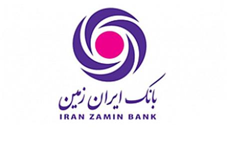 انتشار ماهنامه اقتصادی، فرهنگی و اجتماعی ارتباط ایران زمین