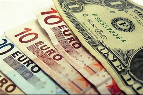 قیمت انواع ارز بانک مرکزی 27 آبان 96