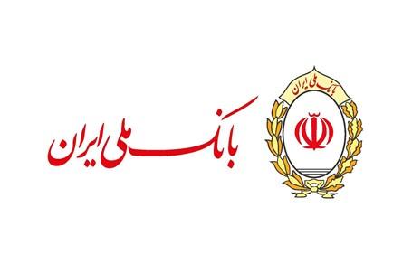 کنترل دوره ای سلامتی کارکنان بانک ملی ایران در بیمارستان بانک