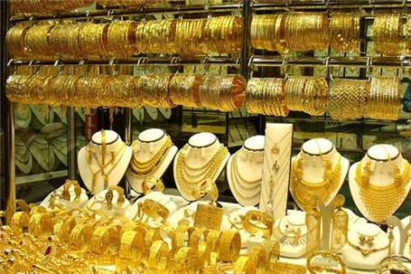 قیمت سکه و طلا در صبح ۲۶ تیر ۹۶