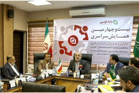 سخنرانی سردار سلیمانی در بیست و چهارمین همایش سراسری مدیران بانک قوامین