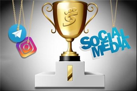 بانک شهر صدر نشین شبکههای اجتماعی بین بانک های کشور شد