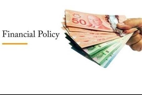 نقش سیاست مالی در خروج از رکود