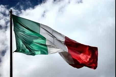 ضرر یک میلیارد یورویی به اقتصاد ایتالیا در پی ناکامی لاجوردی ها