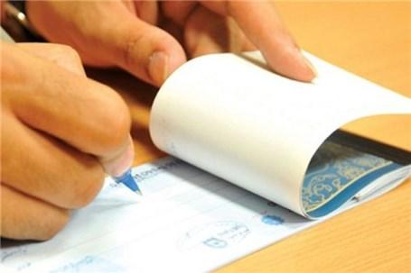 اطلاعیه بانک سرمایه در موردعدم پذیرش چک های غیرصیادی از 28 مرداد