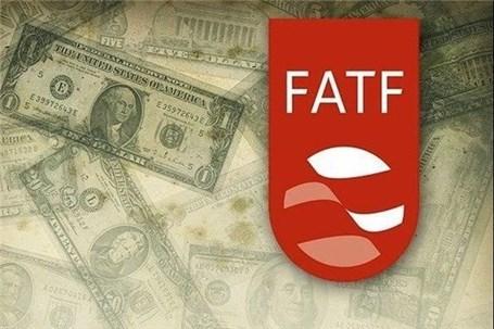 گروه ویژه اقدام مالی به ایران تا 4 ماه دیگر فرصت داد